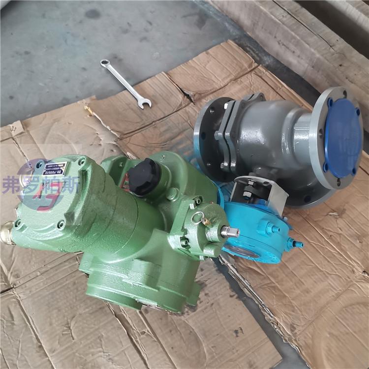 弗罗帕斯 矿用电动球阀 矿用防爆电动球阀 MA煤安隔爆型电动球阀