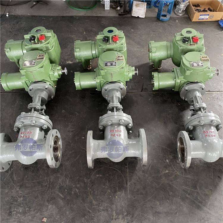 弗罗帕斯矿用不锈钢电动闸阀 MZ941W-40P-DN200防爆型电动不锈钢法兰闸阀
