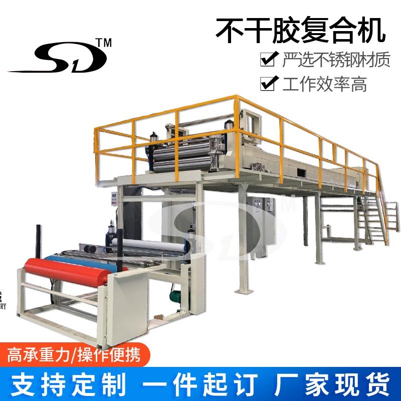 不干膠復合機Self adhesive coating compound machine