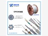 24芯OPGW光纜是什么價格,哪里有賣電力光纜的廠家