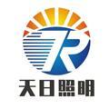 江蘇天日智能科技有限公司