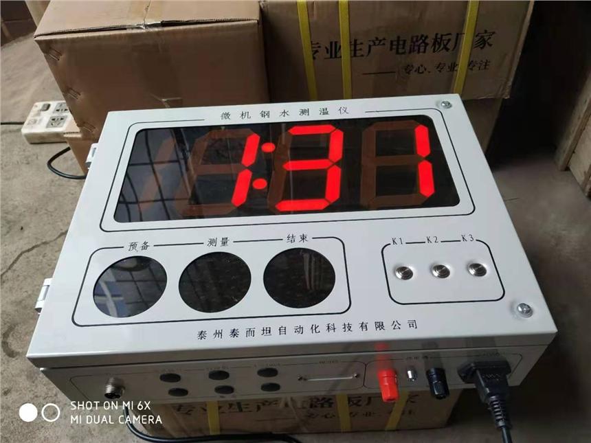 新闻:吉林铸造测温仪SCW-98B