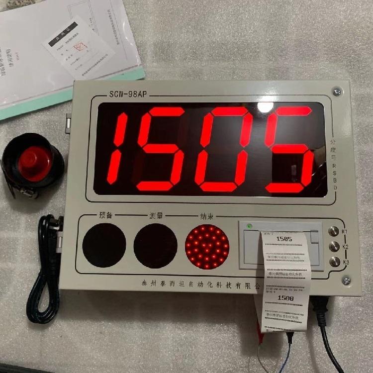 新聞:貴州銅水液體測溫儀KSZ-300B1