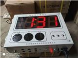 新闻:河北数显钢水测温仪LW-300A