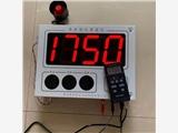 新聞:湖北壁掛式鋼水測溫儀KS—300CB