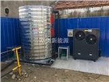徐州工地5吨7匹空气能热水系统工程