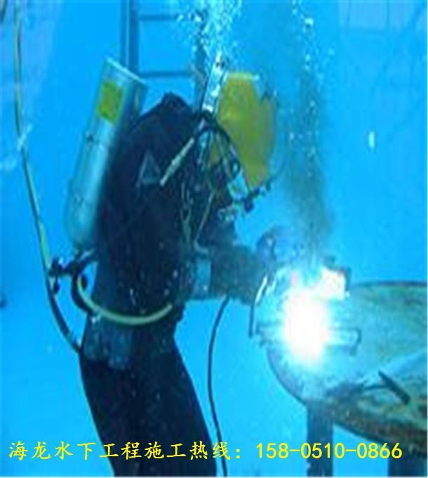 新闻:德惠市水下割除公司联系电话