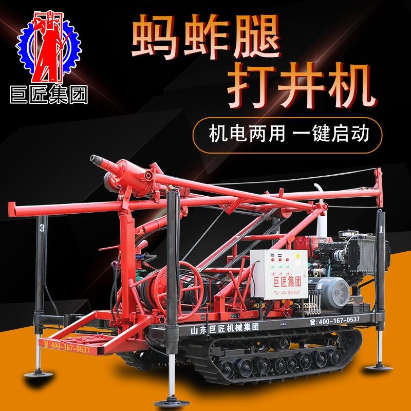 巨匠履帶式柴電兩用螞蚱腿打井機 120米正循環水井鉆機