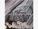 6063规格铝管 6063铝型材江苏铝管 泰州现货铝管量大价优
