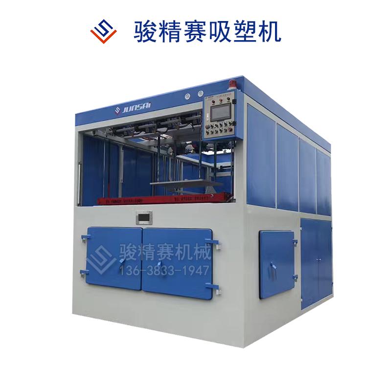 半自动定制型厚片吸塑机 亚克力生产 家居洗浴用品高效设备 一次性生产
