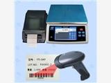 掃描條碼自動稱重打印標簽的電子秤