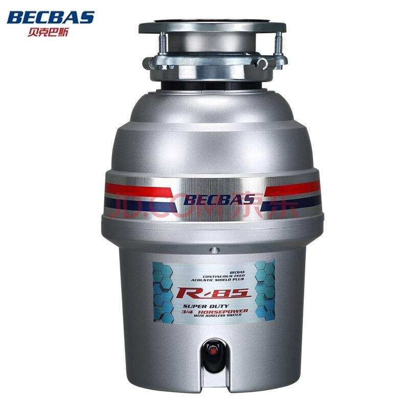 貝克巴斯R85食物垃圾處理器
