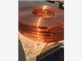 安徽的价格加工单面铜铝复合板