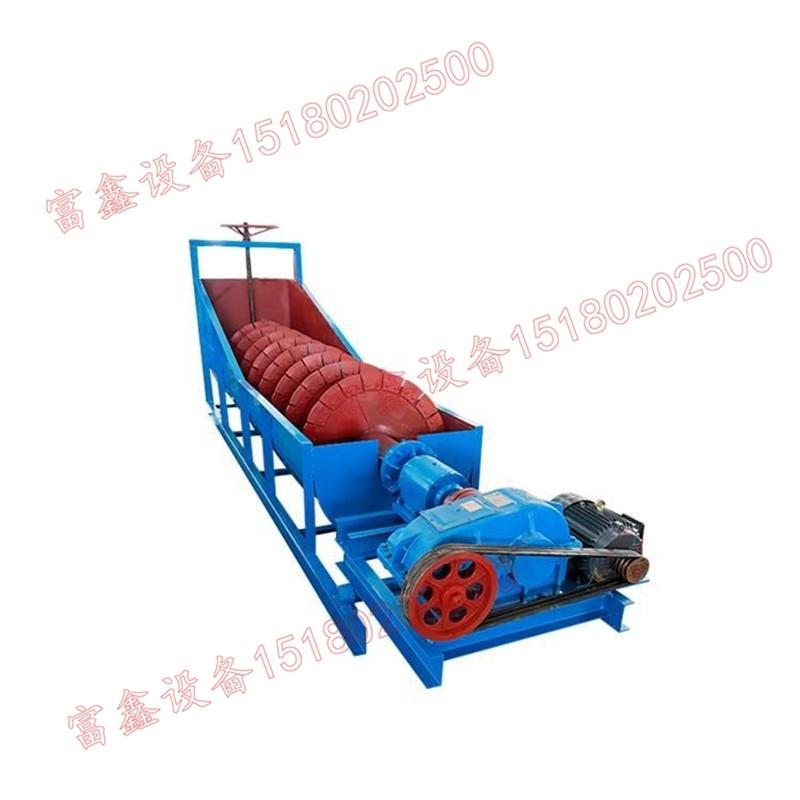 高偃式雙槽螺旋洗砂機 錳礦洗石機 銅礦石洗石機