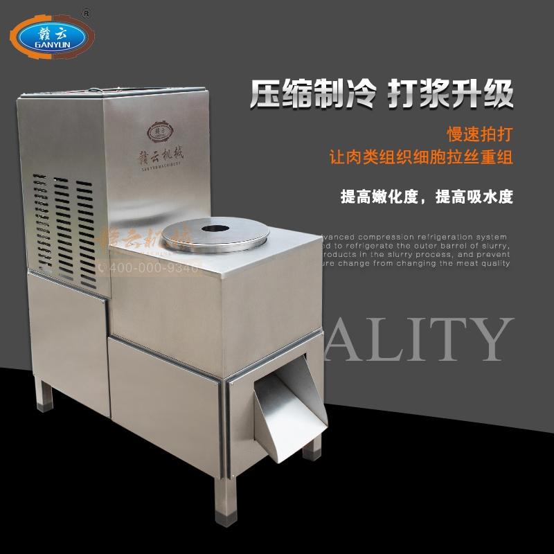 做潮汕牛肉丸子的机器牛肉丸打浆机仿手工拍打带制冷的