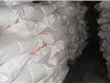 保温工程专用砂浆厂家,白色粉末