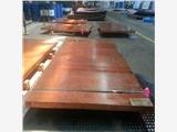黃銅帶、紫銅帶、紫銅板、黃銅板