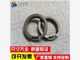 聚四氟乙烯打氣泵活塞環PTFE四氟開口活塞環鐵氟龍活塞環導向環