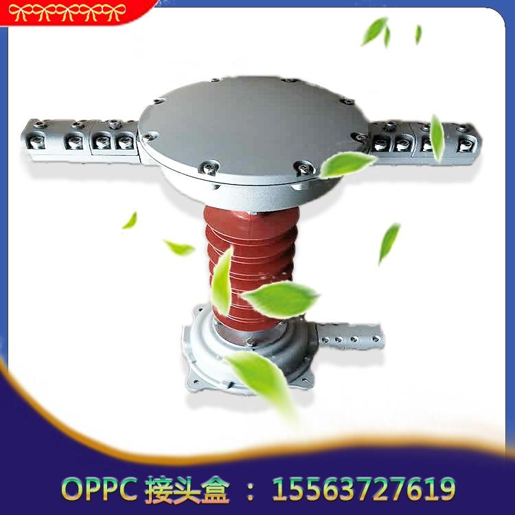 光纜接頭盒 24芯一進一出中間接頭盒 OPPC光纜接線盒廠家售貨