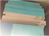 钢锭20MnCr5价格厂家直销