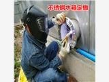 无锡不锈钢保温水箱加工 304方形不锈钢保温水箱按需定做