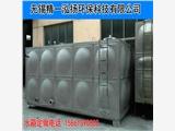 無錫不銹鋼保溫水箱廠家直銷 精一泓揚廠家方形不銹鋼保溫水箱定做