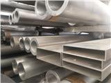 泰州市6061T6大型鋁鍛管700*50