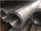 昆明6063T5铝合金锻管 锻铝管200*40