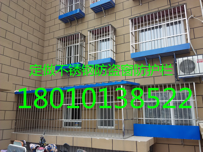 北京安裝防盜門東城區安裝防盜窗護窗陽臺護欄護窗