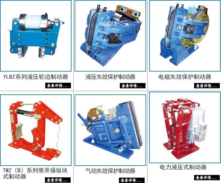 咨詢華伍液壓推動器Ed121/6公司歡迎