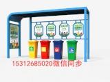 浙江宣傳欄廠家 溫州社區垃圾分類亭 不銹鋼定制廠家