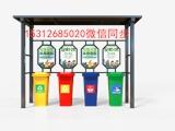 浙江宣傳欄廠家 溫州垃圾分類亭鍍鋅板定制廠家