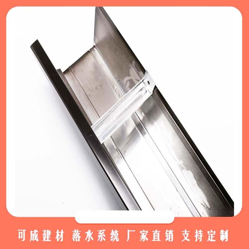 河南省漯河市屋檐水槽不生銹