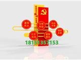 江西宣傳欄廠家南昌黨建異形牌精神堡壘垃圾分類廳定制廠家