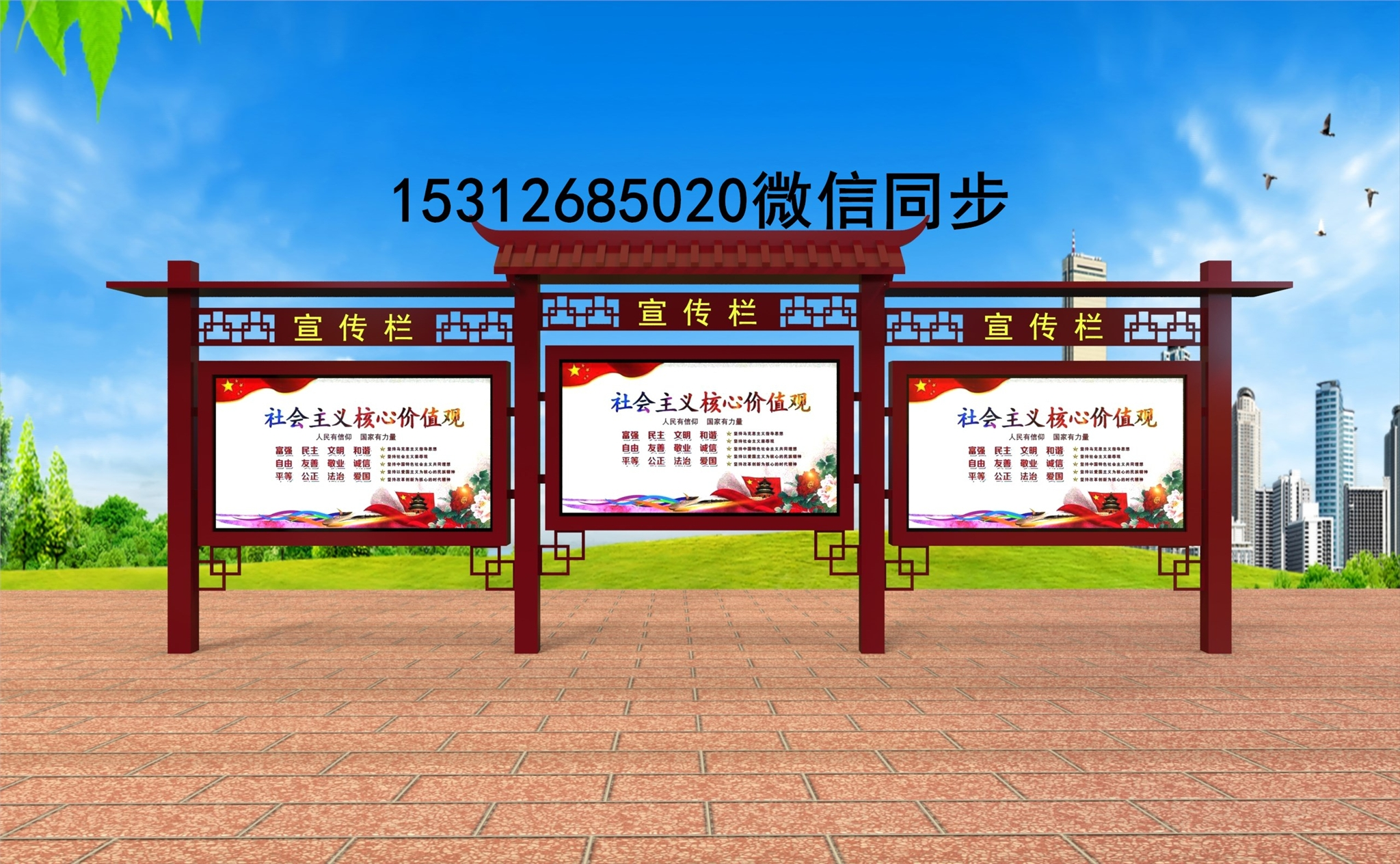 浙江宣傳欄廠家  溫州專業宣傳欄廠家  鍍鋅板定制廠家 咨詢報價
