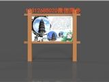 溫州宣傳欄廠家 園林公告欄 花草牌  導視牌 鍍鋅板定制廠家