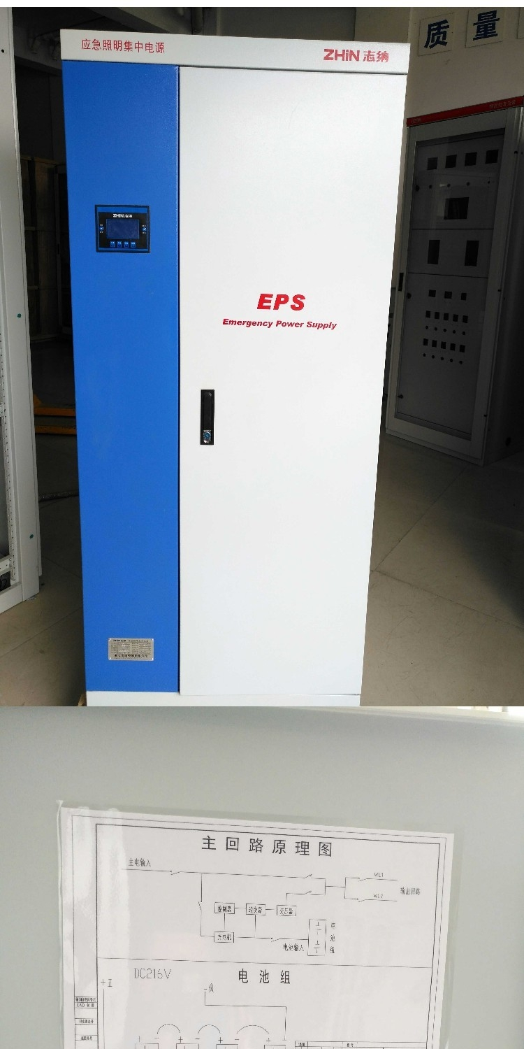 EPS-3KW不間斷電源EPS-65KW