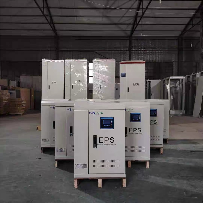 EPS電源11KW15KW18.5KW22KW消防照明配電柜