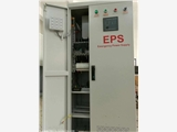 EPS-75KW消防照明EPS-120KW