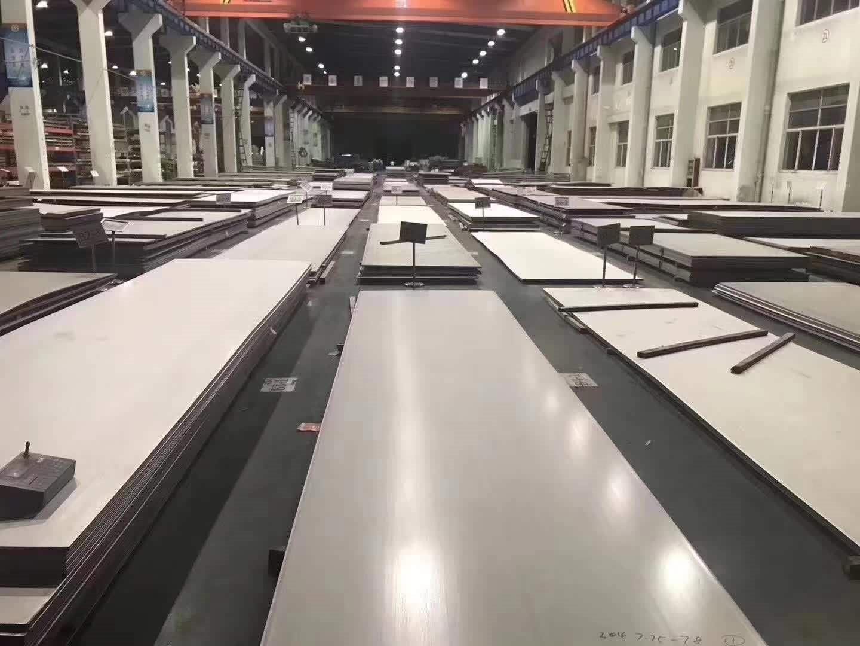 長沙市耐高溫不銹鋼板321切割加工