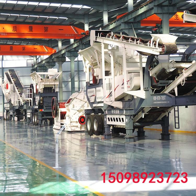 山东拆迁建筑垃圾粉碎机|移动制沙生产线