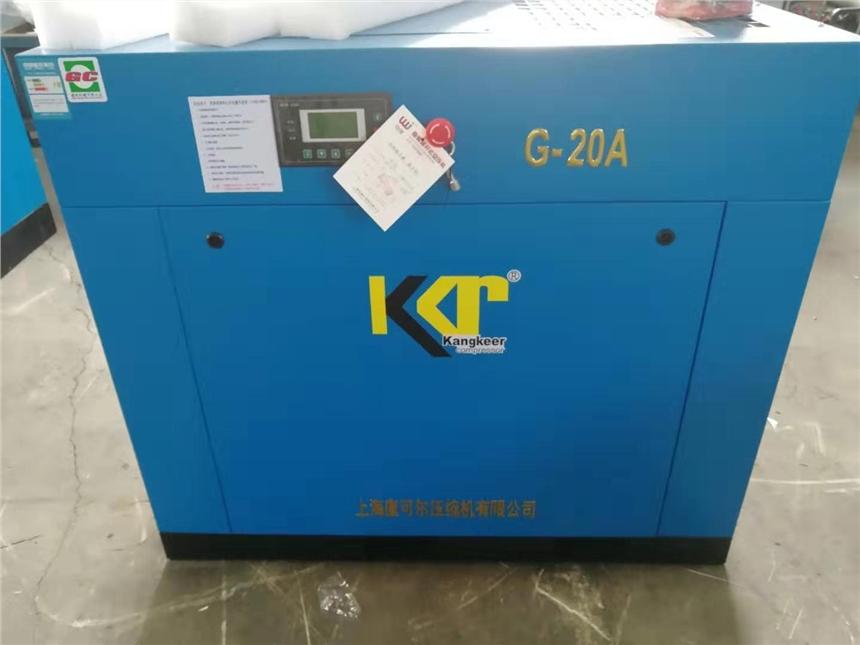 新闻:宿迁康可尔G-150A螺杆空压机厂家