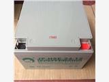 江西勁博蓄電池JP-HSE-12-12UPS應急電源專用可上門安裝調試