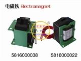上海供应 电磁铁5816000038、5816000022 烟机配件 烟草机械零部件