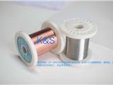 64/0.05镀锡铜线0.06裸铜单丝25/0.05镀锡铜绞线价格 极细铜导生产