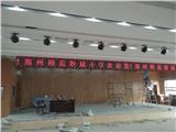 河南科视电子室内单红led显示屏p7.62产品