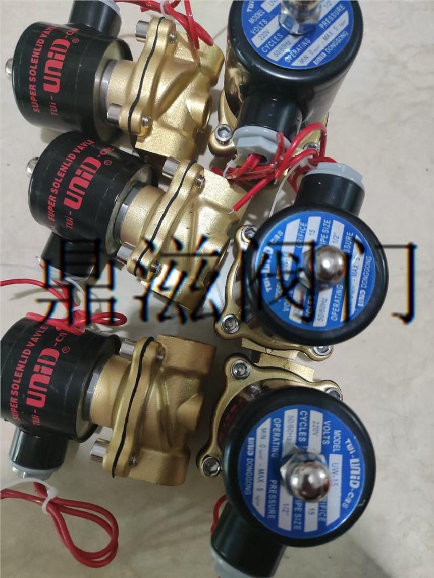臺灣UW-15電磁閥,進口UW系列電磁閥