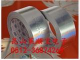 玻纖布鋁箔膠帶 保溫玻纖布鋁箔膠帶 華東膠粘有限公司
