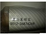蘇州品牌大熱賣 積水5761 積水622B膠帶 散料模切沖型