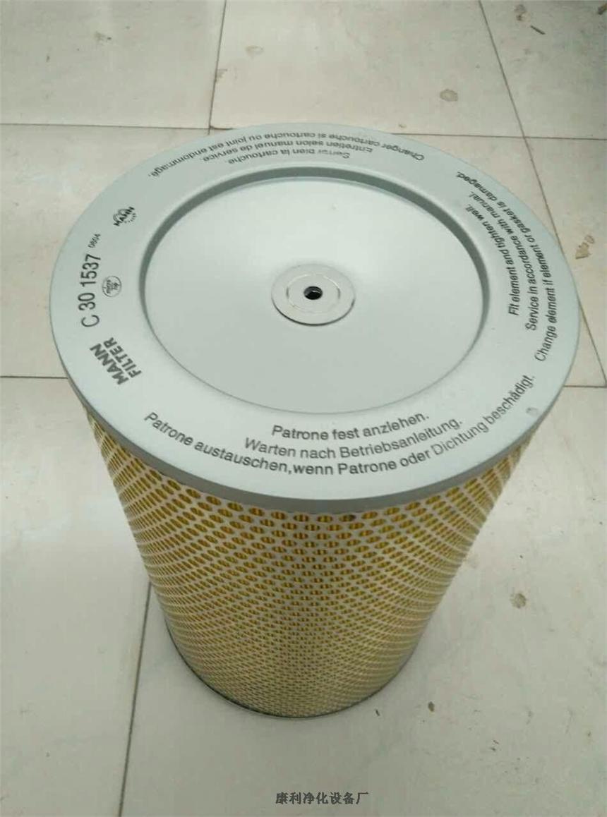 替代加工贺德克滤芯0060D除尘滤芯型号齐全